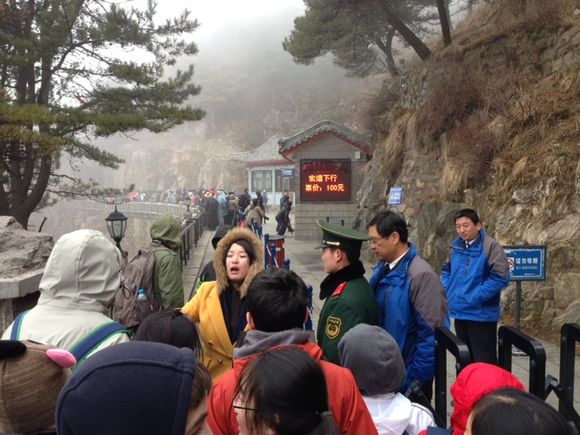 Tai Mountain Trek