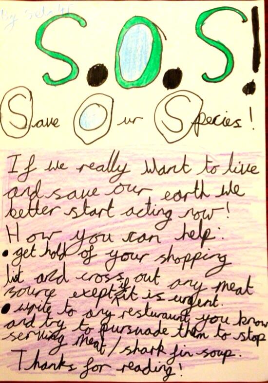 Sela's Earth Day SOS