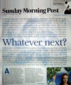 Jul1_scmp_what_next2